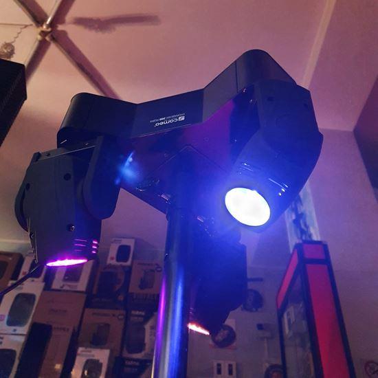Immagine di CAMEO Hydrabeam 300 RGBW (usato)